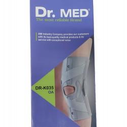 DR. MED Επιγονατίδα με οπή DR-K035 OA Αριστερό