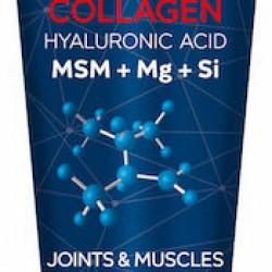 Herbamedicus Swiss Gel Collagen Forte Θερμαντική Κρέμα με Θαλάσσιο Κολλαγόνο & Υαλουρονικό 200ml