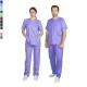 Ιατρική Στολή Μπλούζα - Παντελόνι (Σετ) Unisex Μώβ